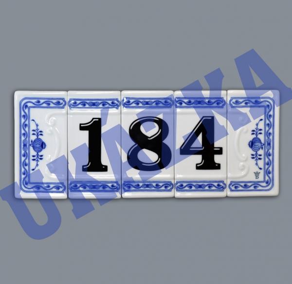 Cibulák Číslo na dom, rámeček reliefny 11 x 5,5 cm cibulový porcelán, originálny cibulák Dubí, 1. akosť